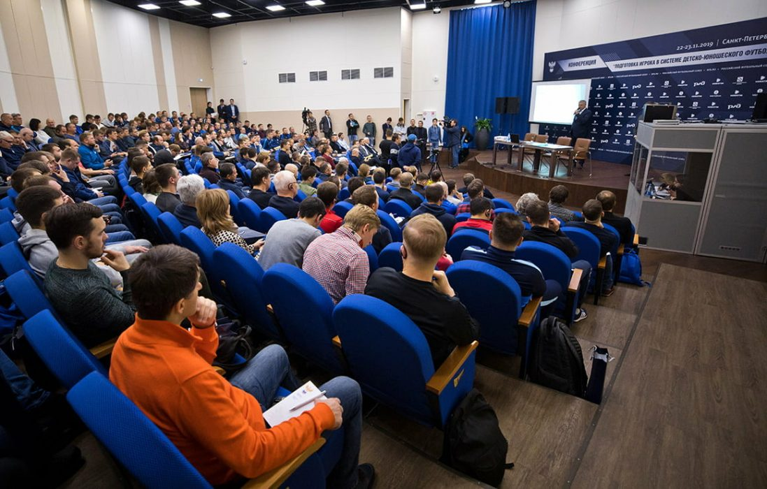 "Brains play football first."" Russian coaches have enriched their knowledge at a conference at the Zenit Academy"